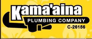 Kamaaina Plumbing - Honolulu, HI